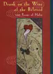 hafiz poems in english pdf