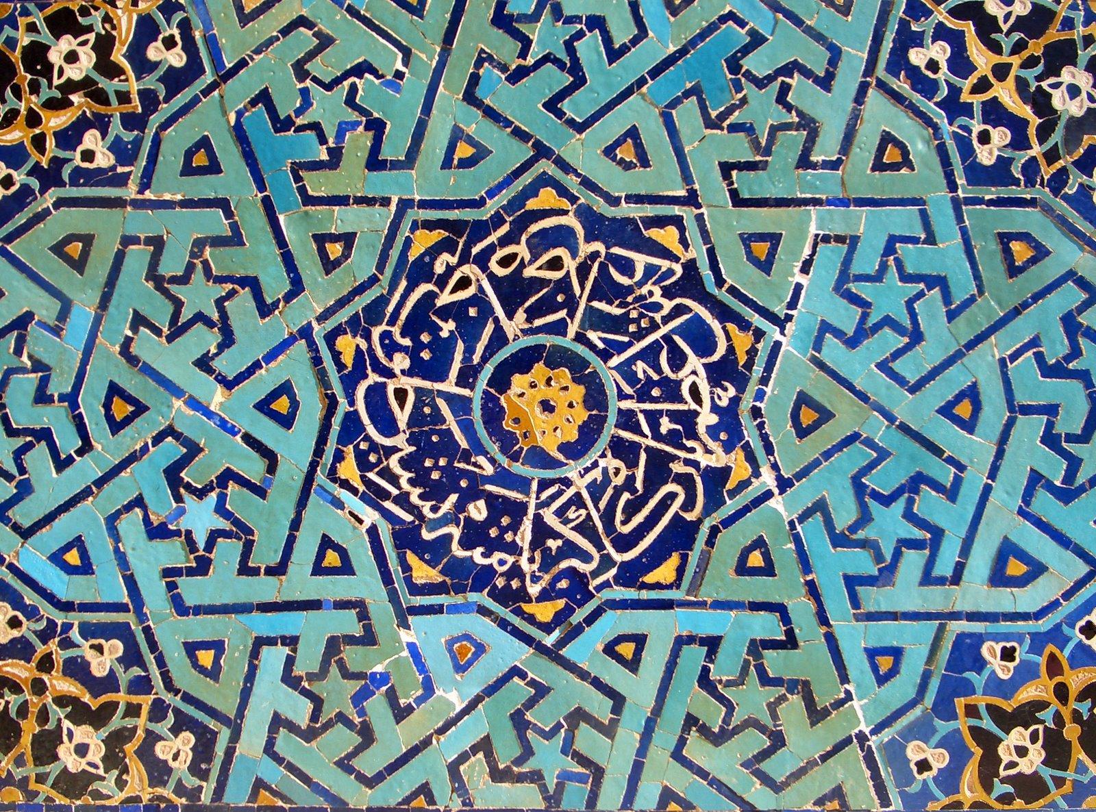 Rabbits moon studio welcome iran detail of iranian ceramic tile dailygadgetfo Images