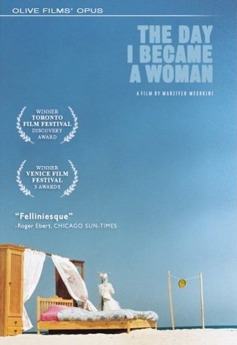 iran_movei_cinema_woman