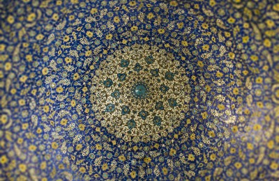 Iranian and Persian Ceiling Art