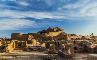 Are a Bam Castle - Iran