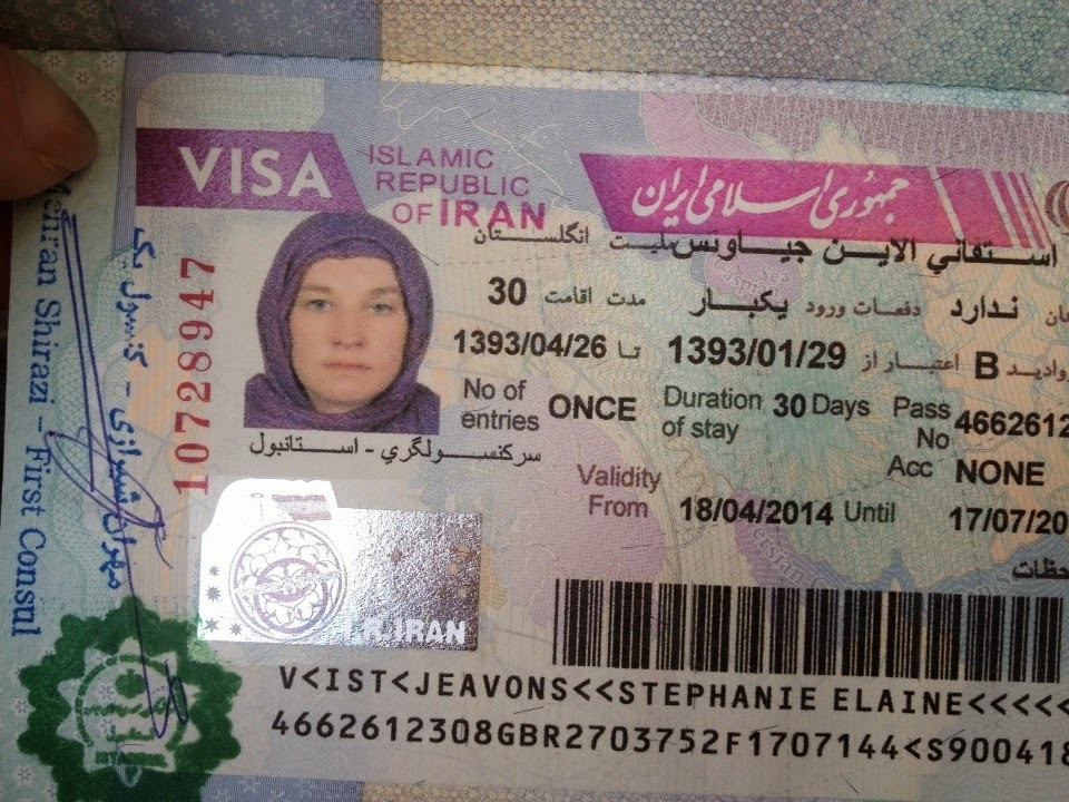 Iran Tourist Visa Application
