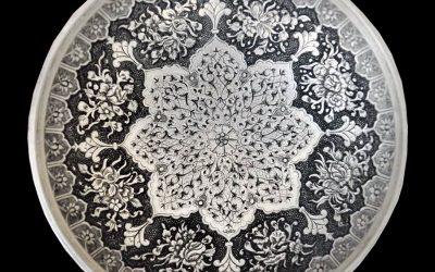 Iranian Metal Work