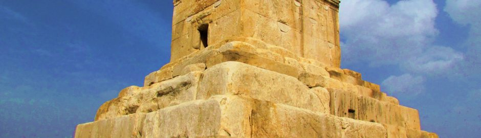 pasargadae-02-iran-traveling-center