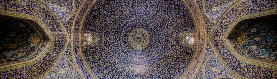 Iranian Architecture in Isfahan Shah (Emam) mosque