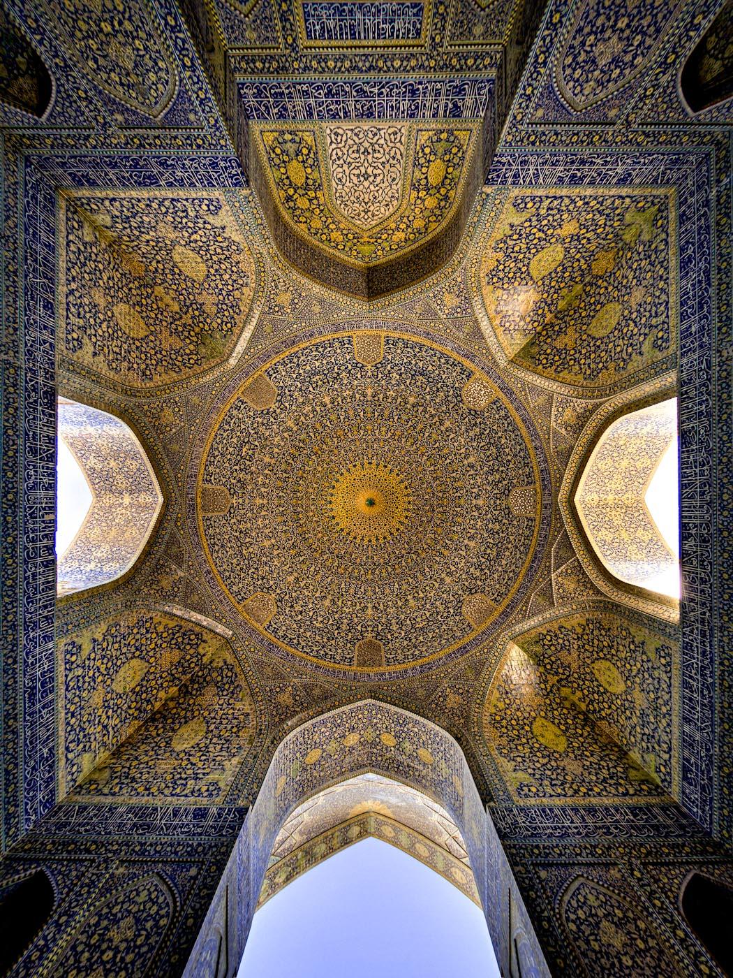 Shah (Emam) mosque