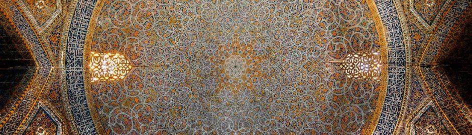 Dome of Sheikh lotfollah mosque
