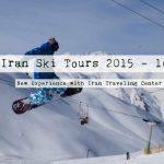 iran ski tours and iran ski resorts