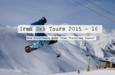 iran ski tours and iran ski resorts