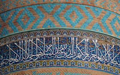 Iranian Art, Islamic - Persian Art