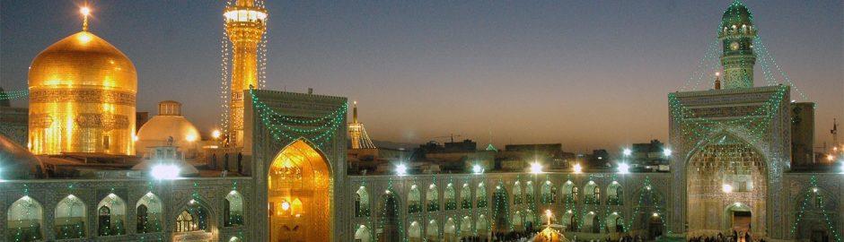 mashhad-iran-traveling-center-shrine