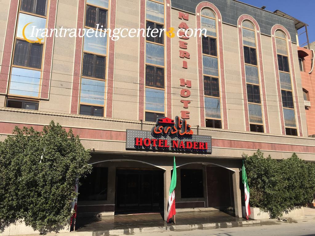 Naderi Hotel Ahvaz-Irantravelingcenter