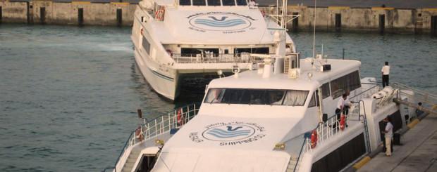 Valfajr Ferry in Persian Gulf