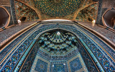 yazd-mousqe-blue-look-up