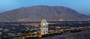 Irantravelingcenter- Chamran Hotel Shiraz