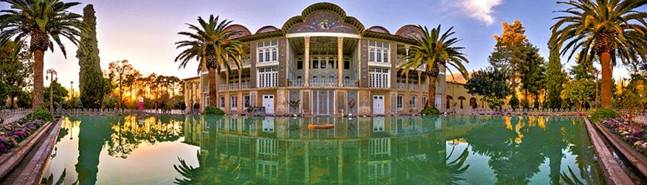 Eram Garden in Shiraz