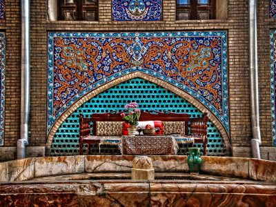 Tehran Daily Tours, Iran Tours, Iran Visa and Iran Travel Packages