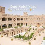 Irantravelingcenter-Dad Hotel yazd