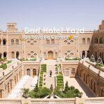 Iran Dad Hotel Yazd