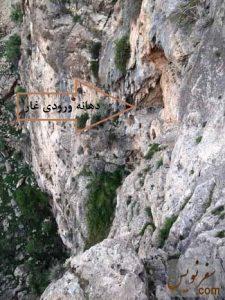 Kamkaran cave 1