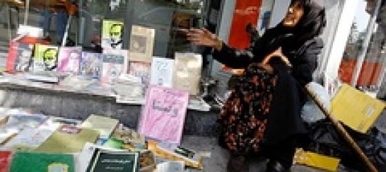 Enghelab St Tehran