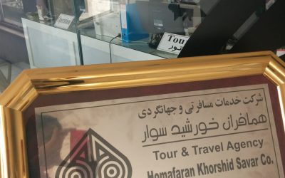 Homafaran Office, Iranian Travel Agency