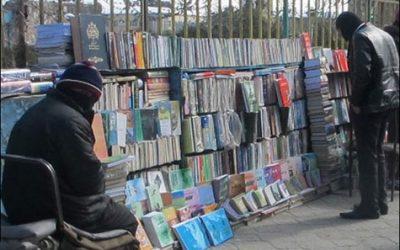 Iranian Street Bookstore