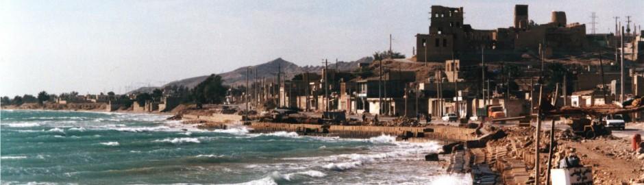 siraf-port-iran-traveling-center