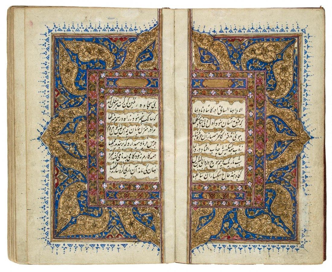 Hafez iran traveling center for Divan of hafez