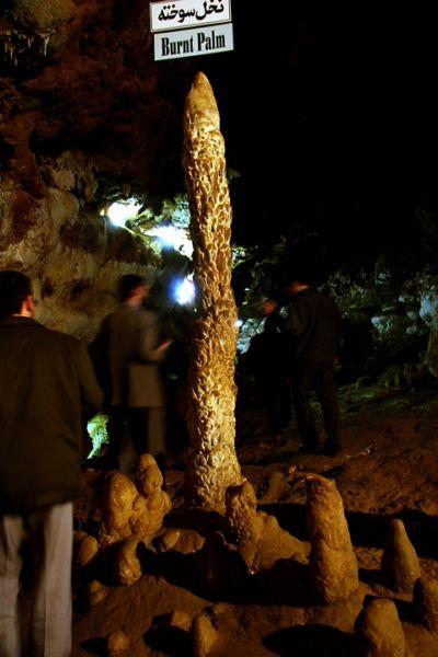 Katake khor cave zanjan