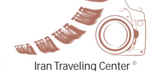 Iran Traveling Center Photo Award