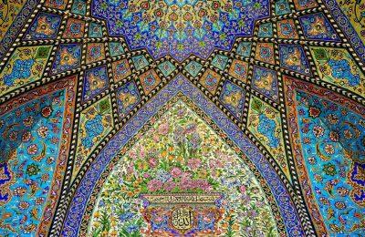 Iran Resise Touren