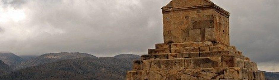 Pasargadae Tours in Iran