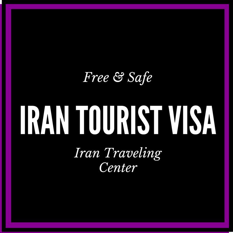 free Iran tourist visa