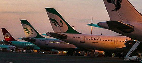 Airports in Iran