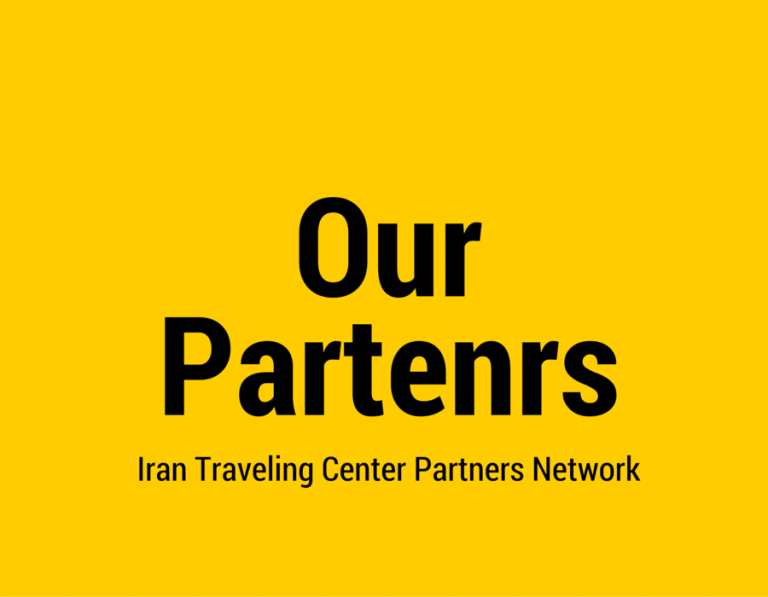 our partners network