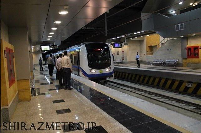 Shiraz-Metro-subway