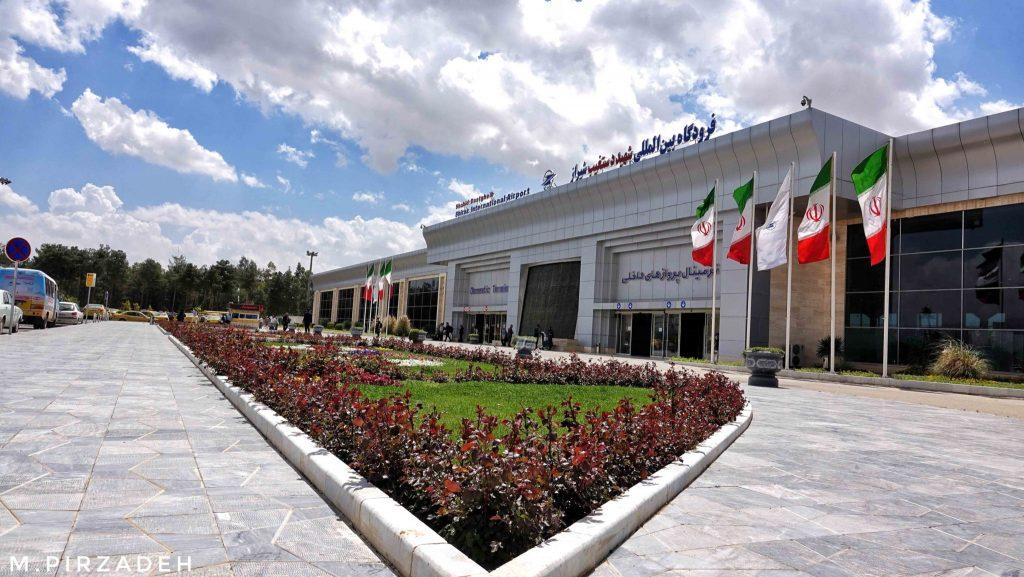Shiraz- Airport