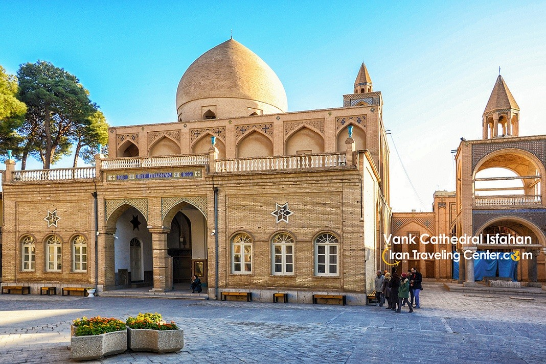Traveling Tours In Iran