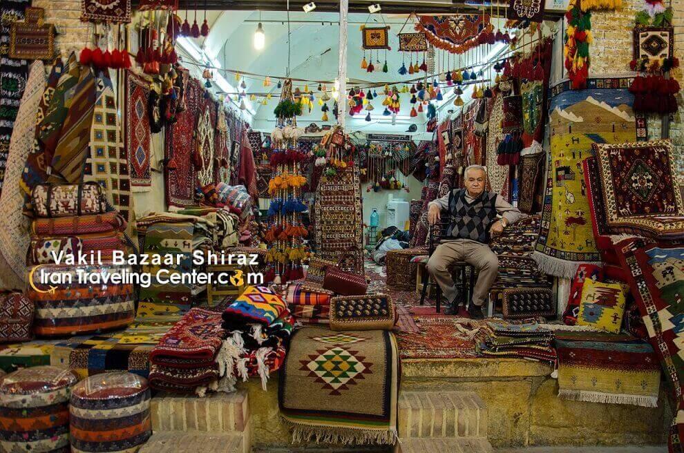 Vakil_bazaar_Carpet &rug-Shop-shiraz