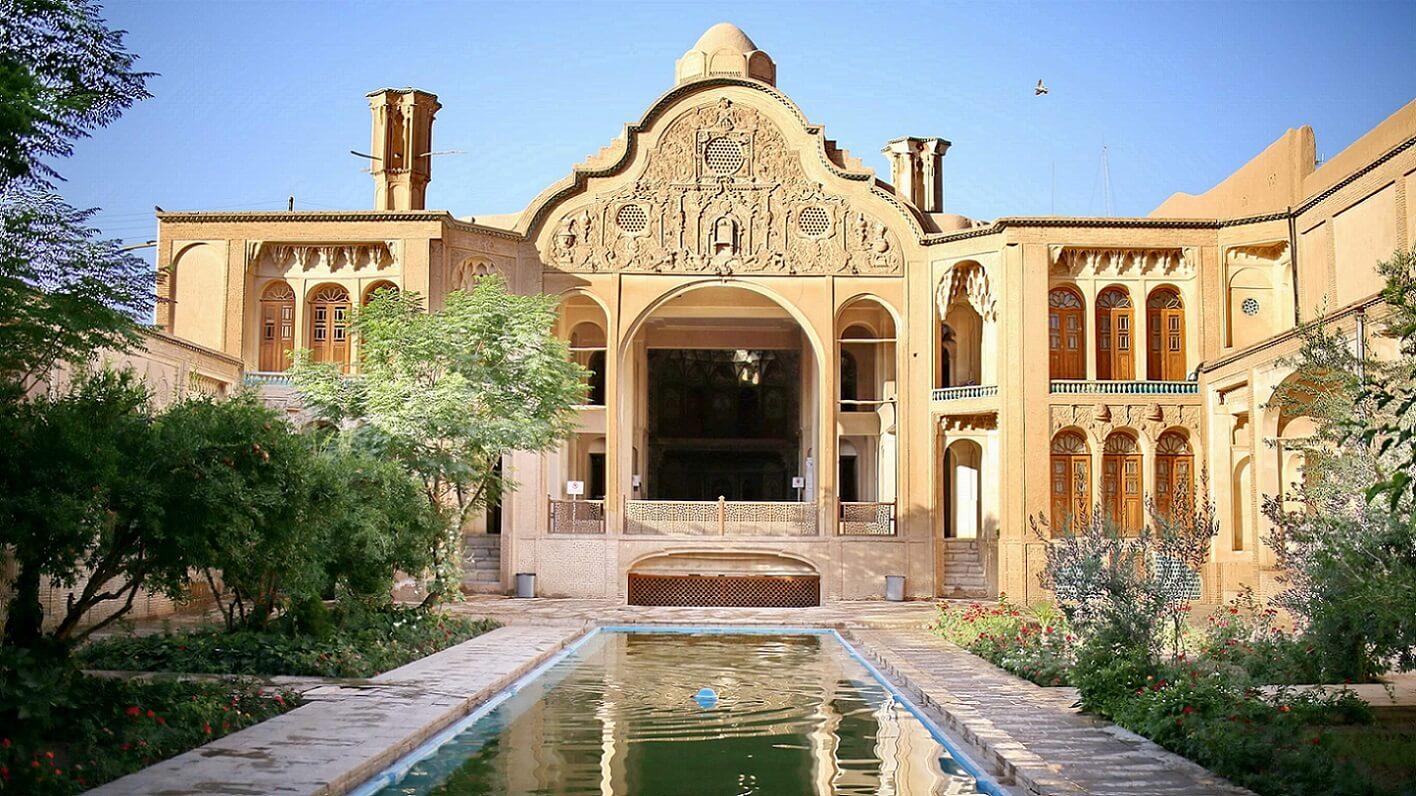 Image result for Borujerdi House
