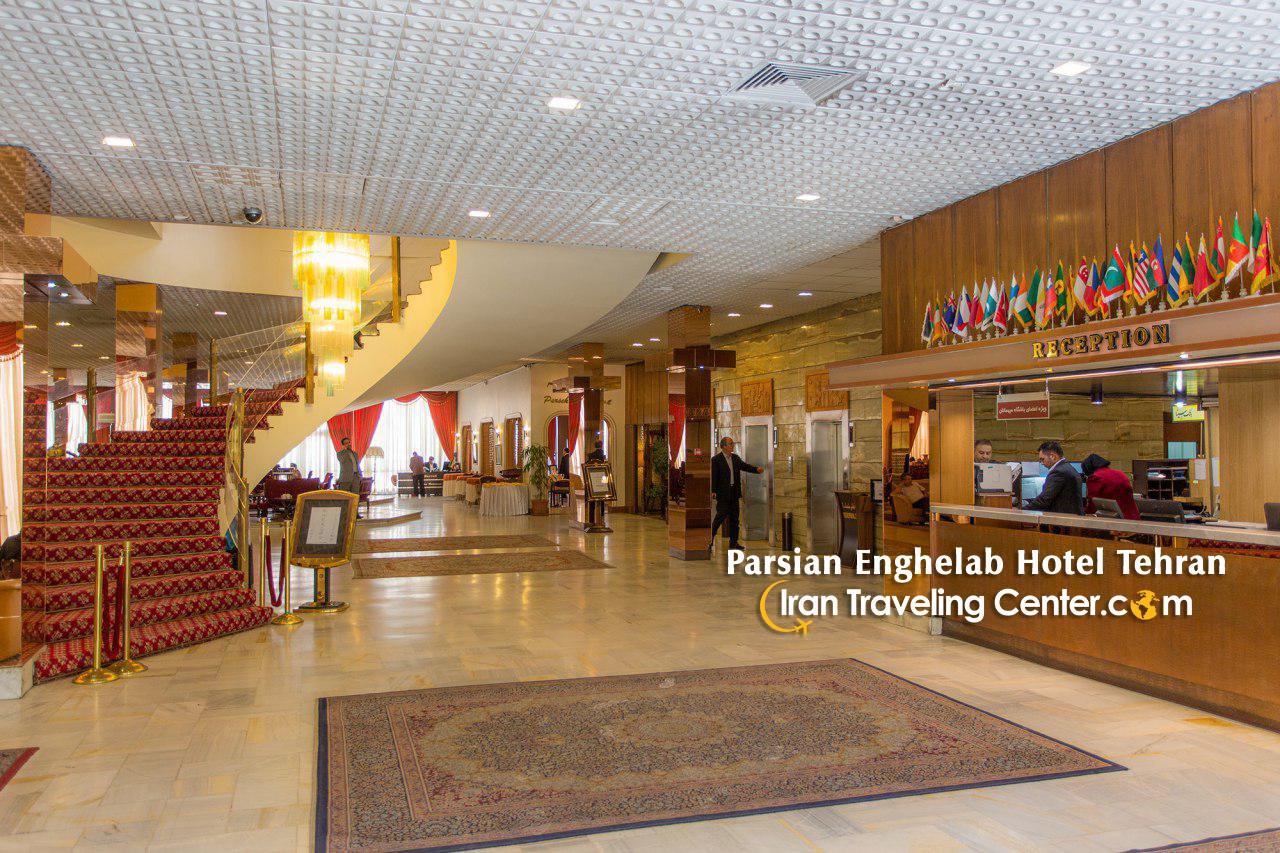 Enghelab Hotel Tehran
