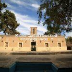 Irantravelingcenter-Yazd City