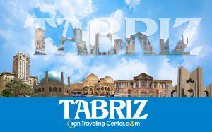Irantravelingcenter-tabriz