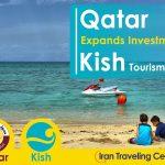 kish_qatar.tourism.iran_traveling_center