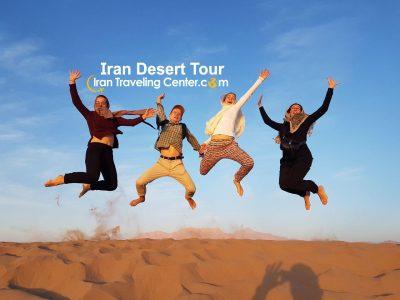 iran_desert_tours.iran_traveling_center.