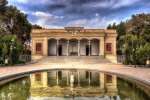 Irantravelingcenter- yazd kerman tour 5 days