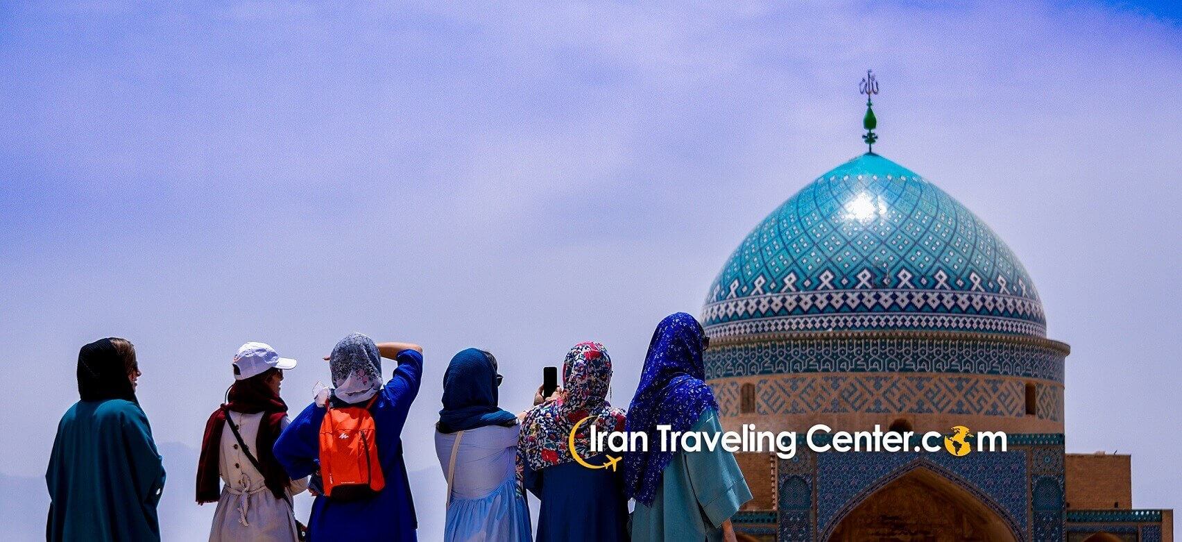 Yazd Iran Traveling Center