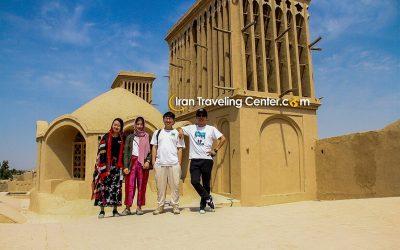 abarkuh , Irantravelingcenter