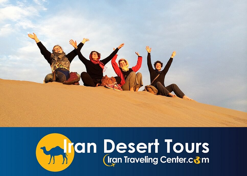 Iran_desert_tours.iran_traveling_center